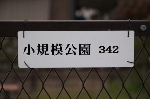 121012_01.jpg