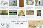 油画研究室展2012〜思考する視線
