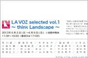LA VOZ selected vol.1 〜think Landscape〜