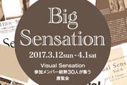 Big Sensation